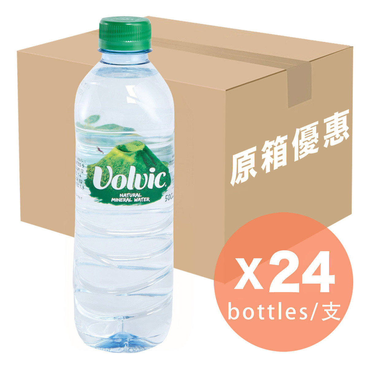 [Full Case] Mineral Water