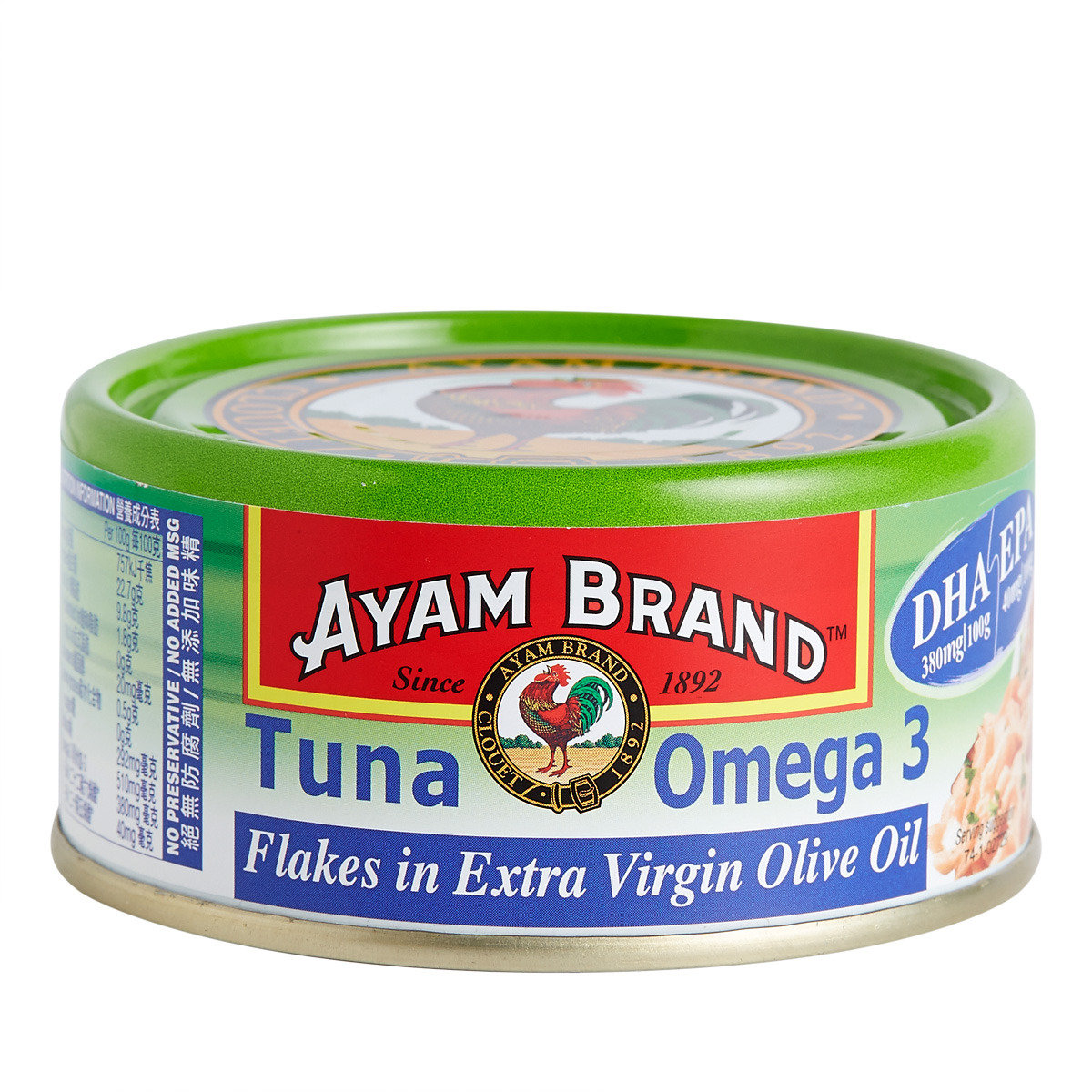 Tuna Omega 3 Flakes in Extra Virgin Olive Oil