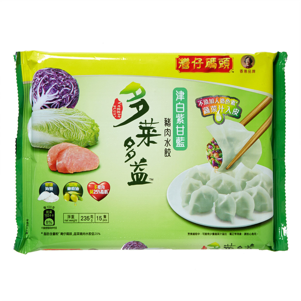 Chinese Cabbage, Purple Cabbage and Pork Dumpling 15'S(Frozen)