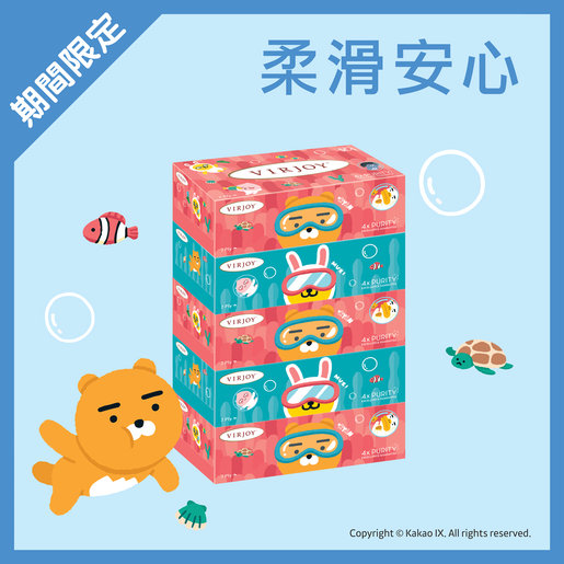 KAKAO FRIENDS Box Facial Tissues (Randomly delivery)