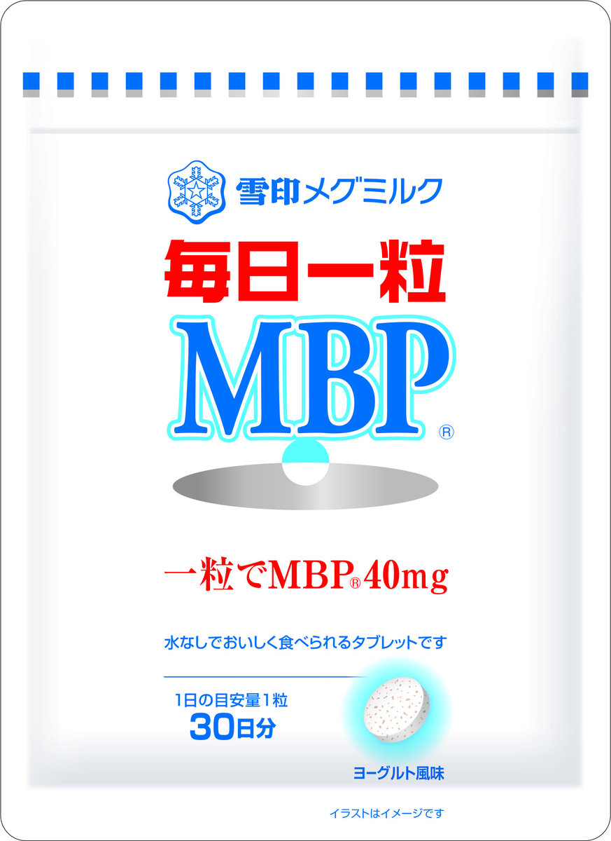 MBP® Chewable Tablets