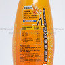 Energy Drink - Orange Flavor