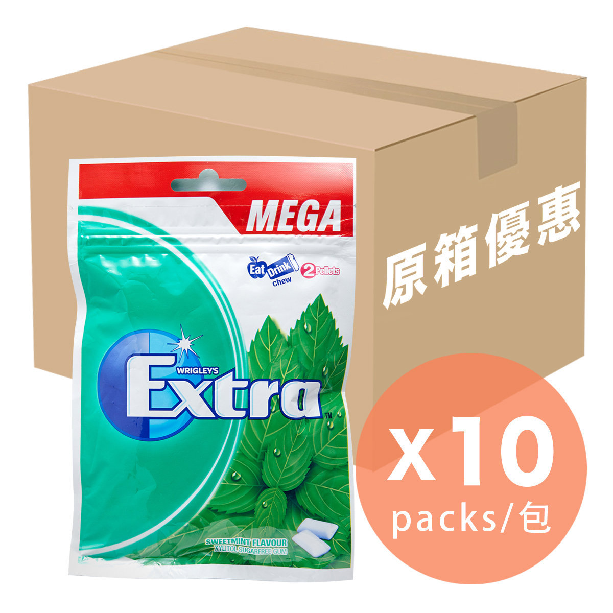 [Full Case] Xylitol Sugarfree Chewing Gum - Sweetmint Flavour (Refill)