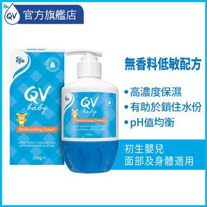 QV Baby 嬰兒保濕潤膚膏 250克