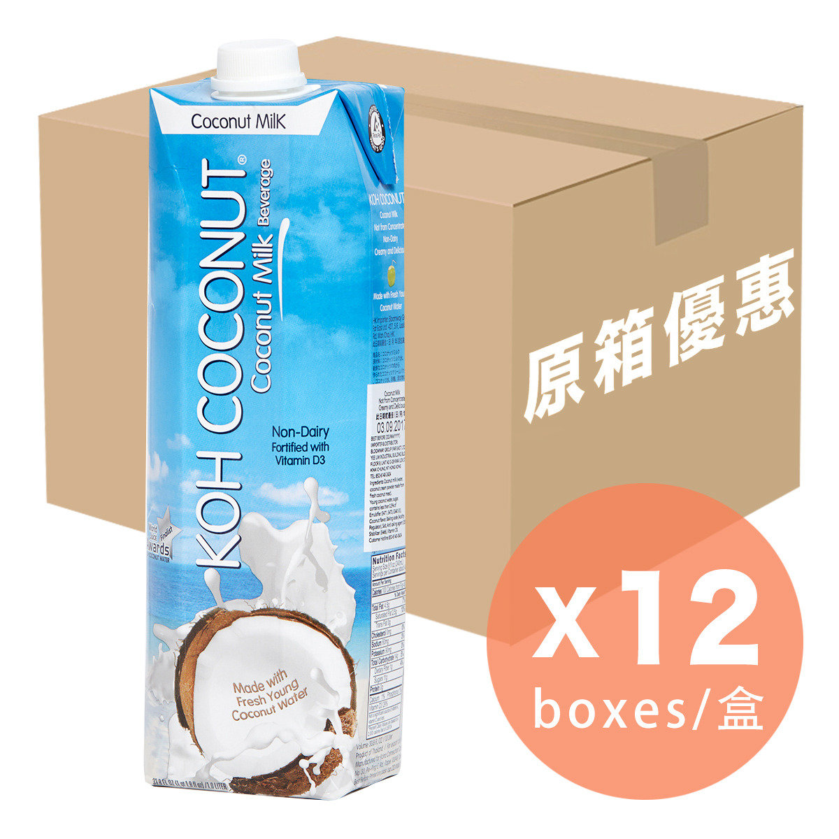 [Full Case] 100% Coconut Milk