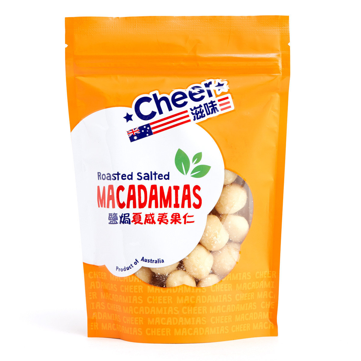 Roasted Salted Macadamias