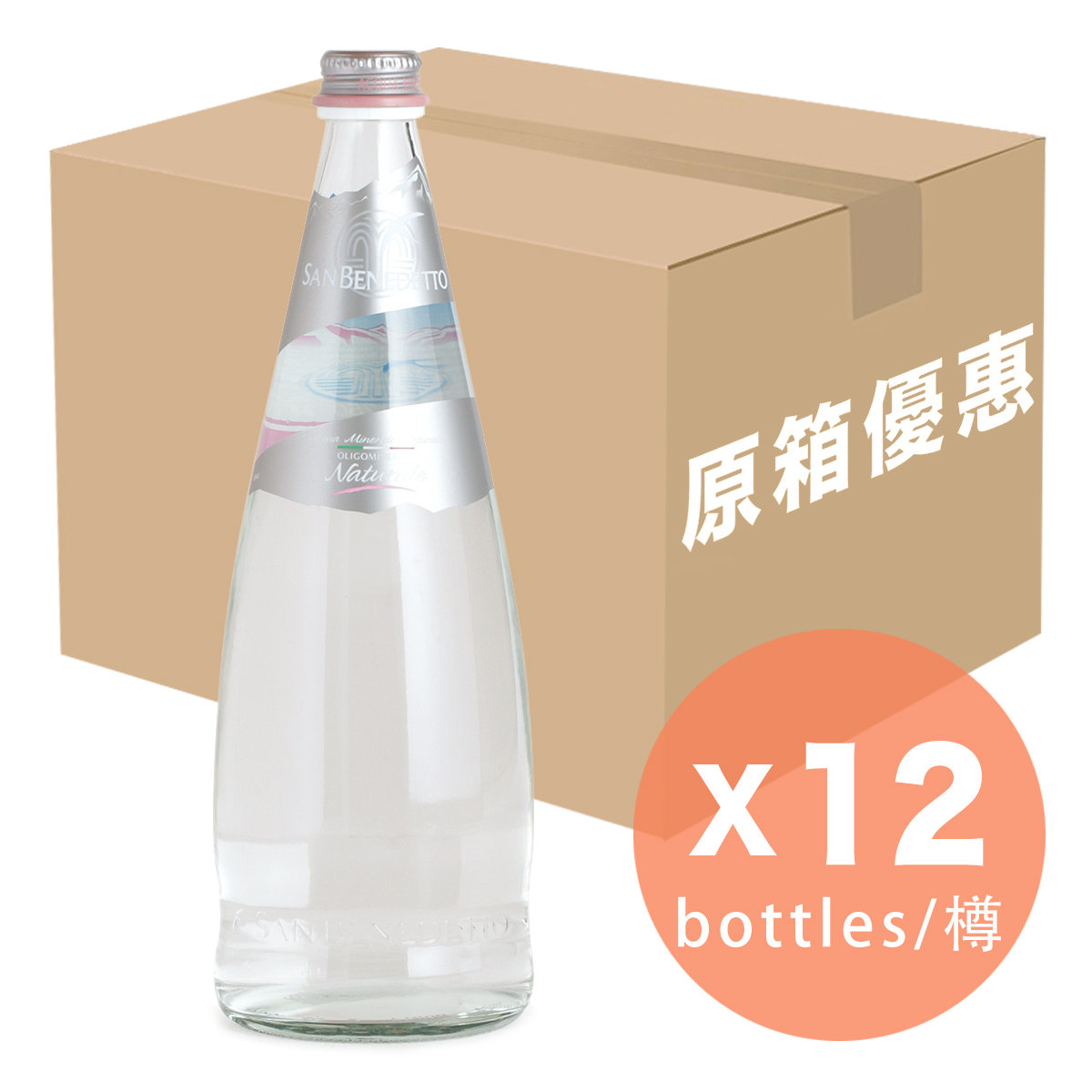 [Full Case] Natural Mineral Water