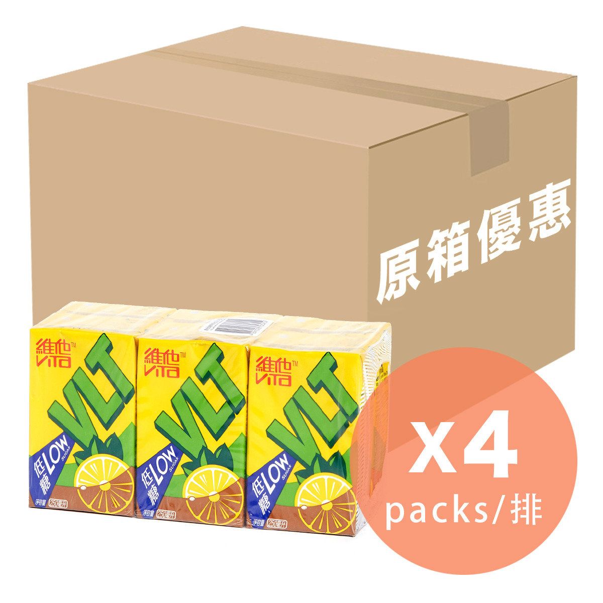 [Full Case] Low Sugar Lemon Tea 250ML