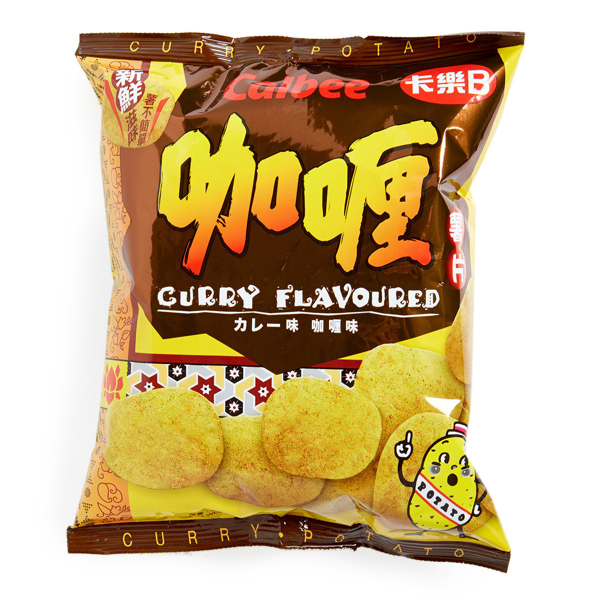 Potato Chips Curry Flavoured