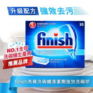 亮碟 洗碗機強效洗碗球 #洗碗機專用清潔劑 #原裝正貨 #歐洲進口 543克