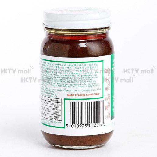 Jimmy S Sate Sauce Hktvmall Online Shopping