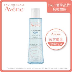 Avene 極致保濕肌底精華液 200毫升
