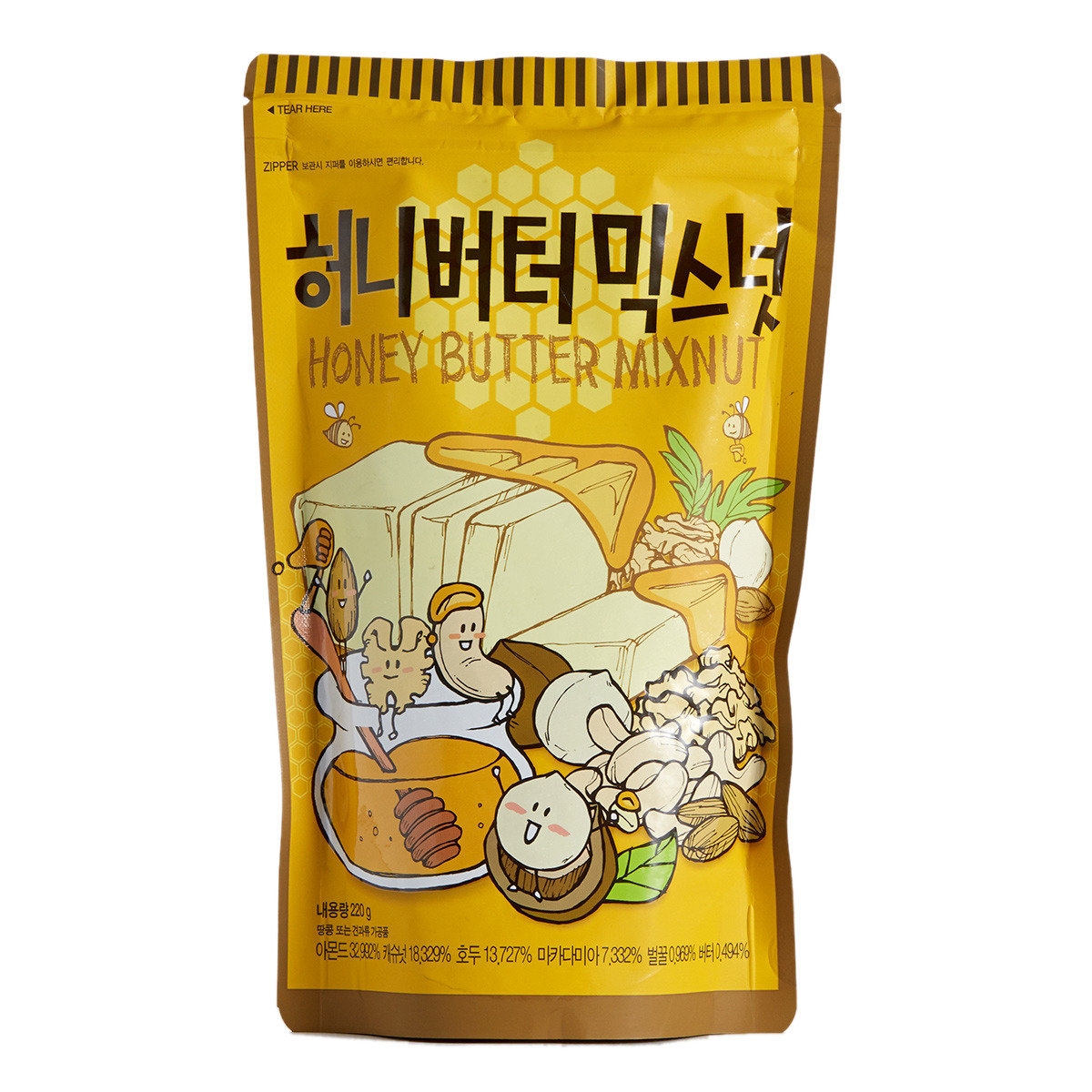 Honey butter mixnut