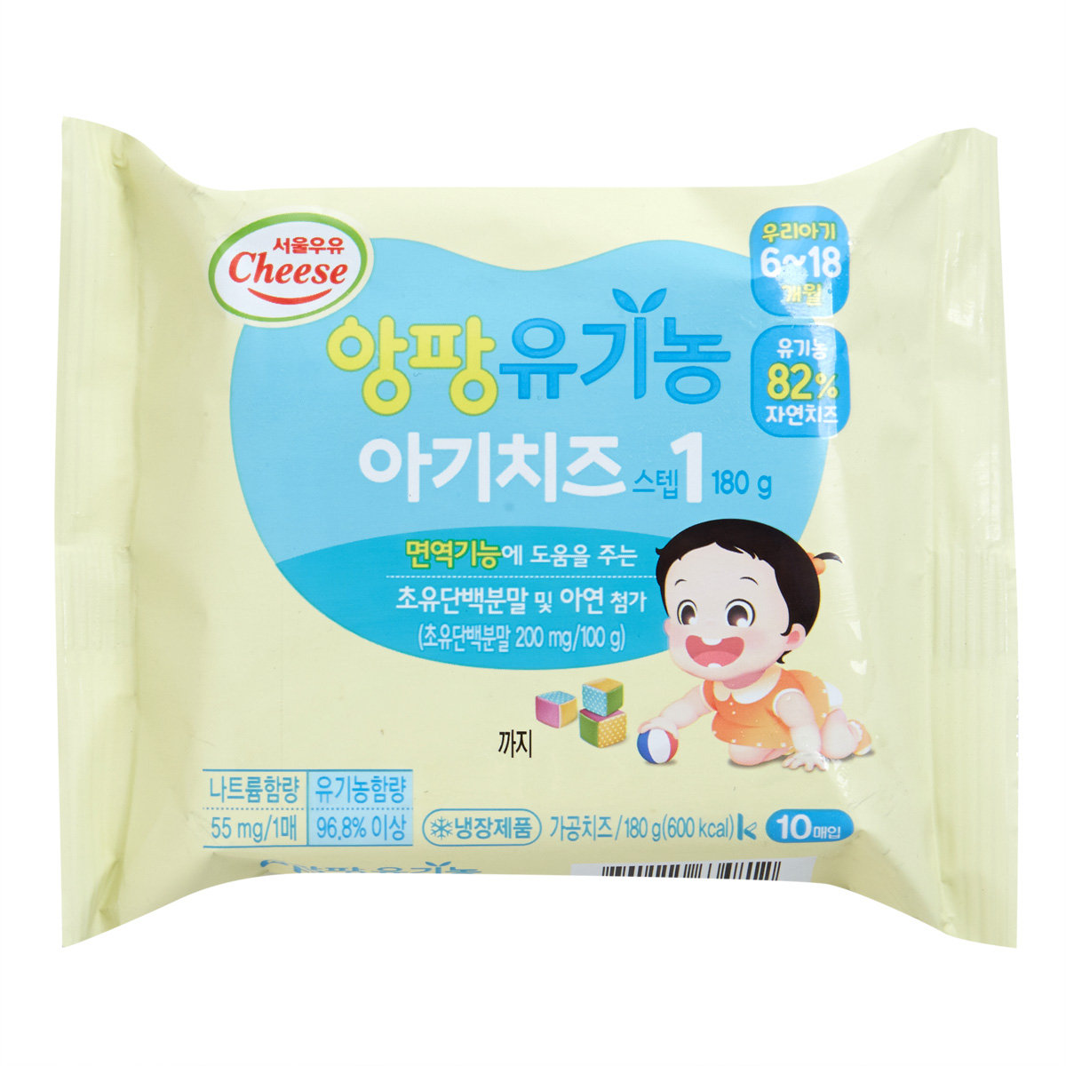 Organic Cheese for Babies Step 1(Chilled)