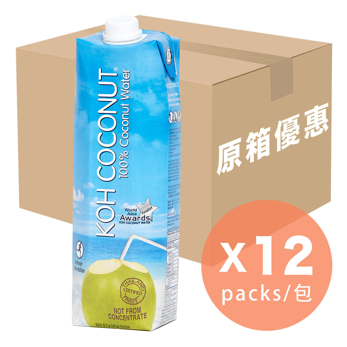 [Full Case] 100% Coconut Water
