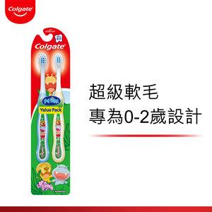 高露潔 幼兒兒童牙刷 超級軟毛 小巧刷頭 小朋友適用 2支裝