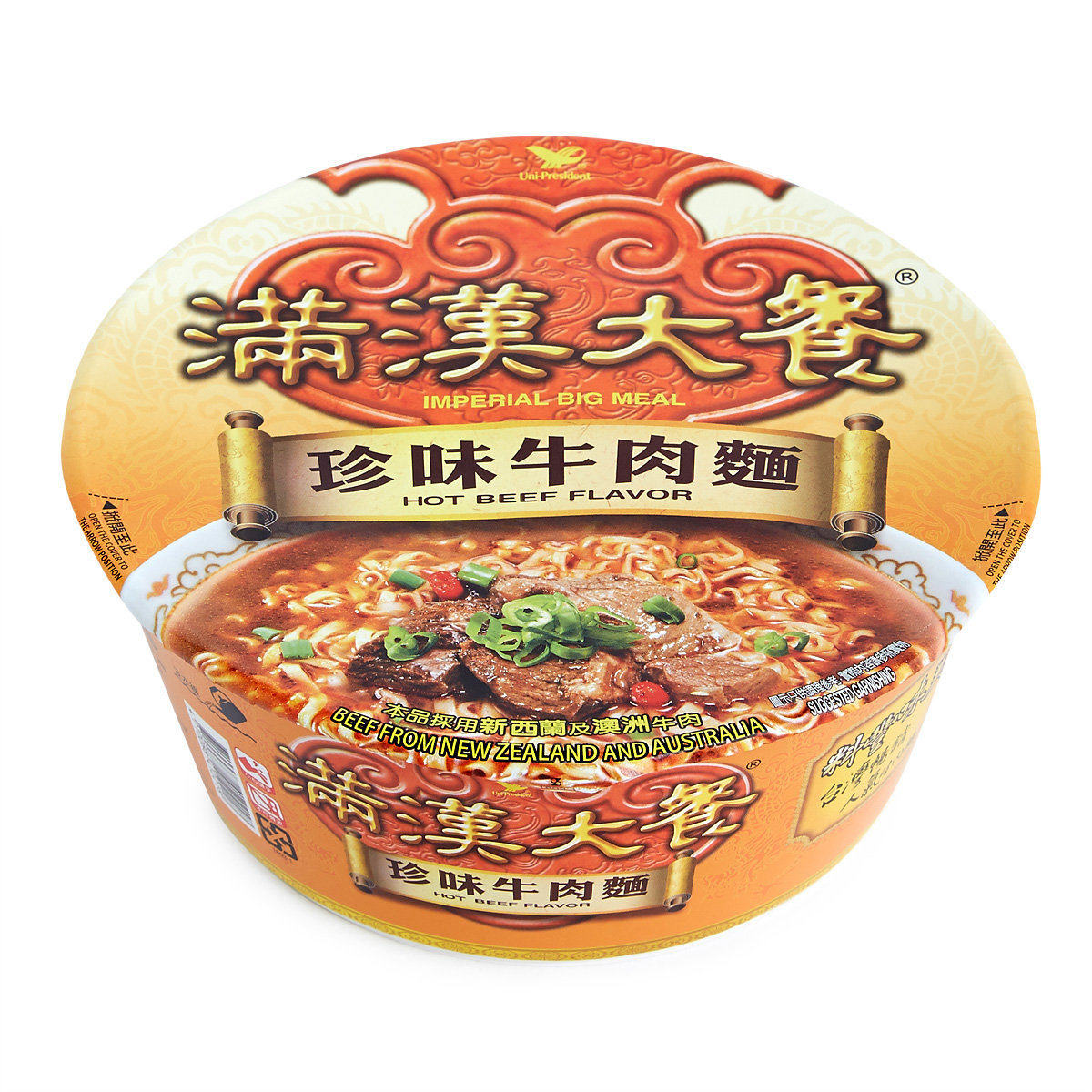 Imperial Meal Hot Beef Noodle