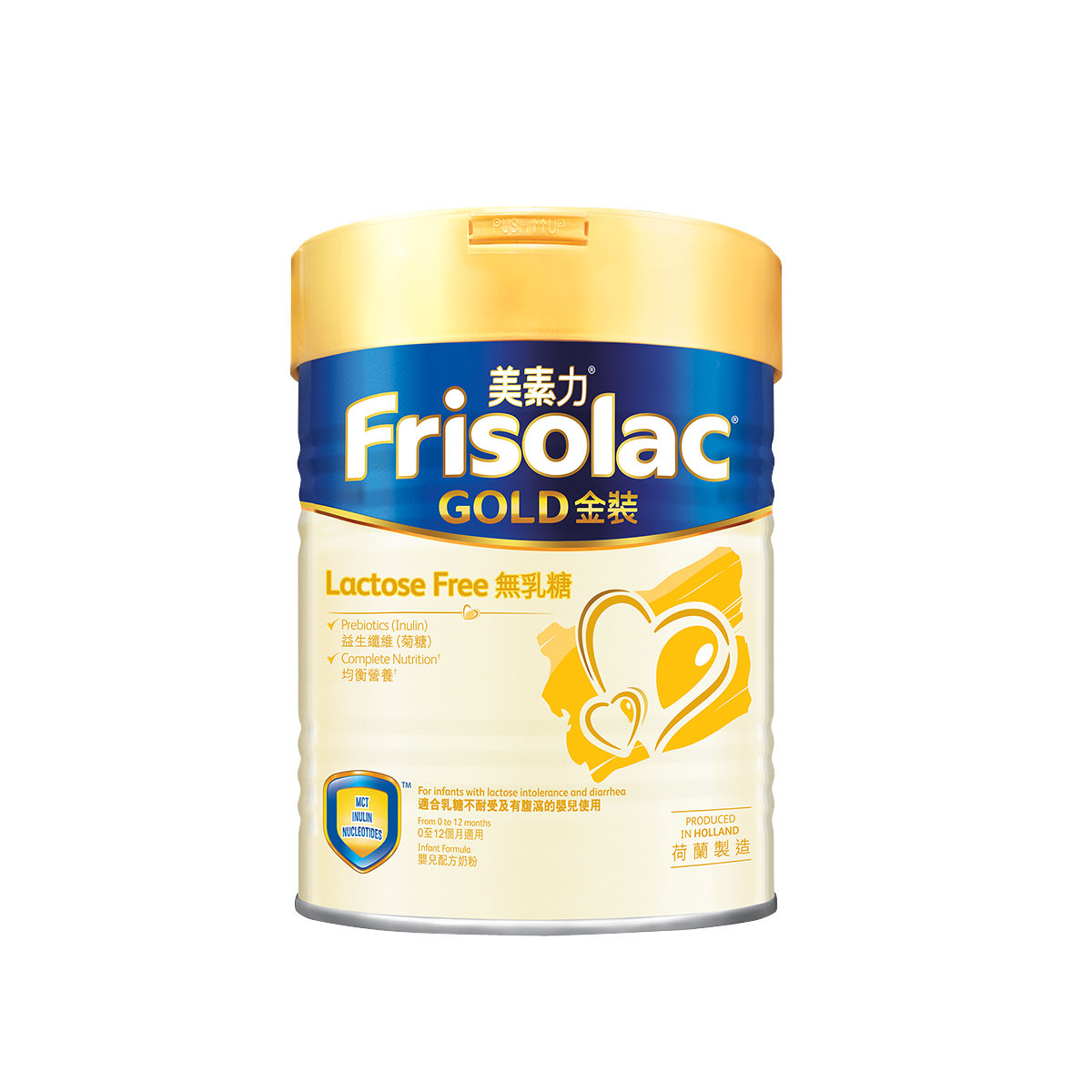 Frisolac®Gold Lactose Free