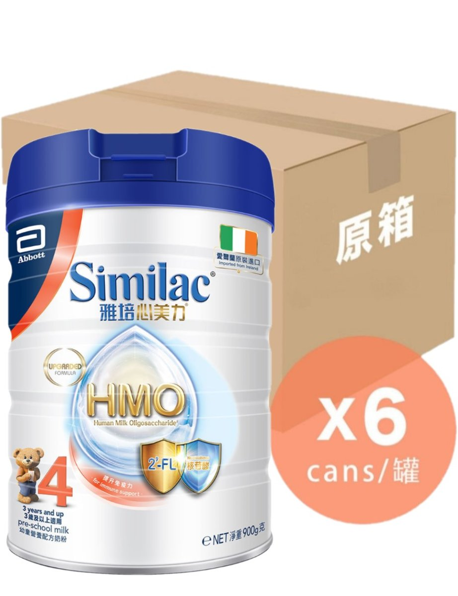 [Full case]  Similac HMO Stage 4