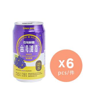 葡萄味啤酒 x 6  #台灣啤酒  #水果啤酒 330毫升 x 6