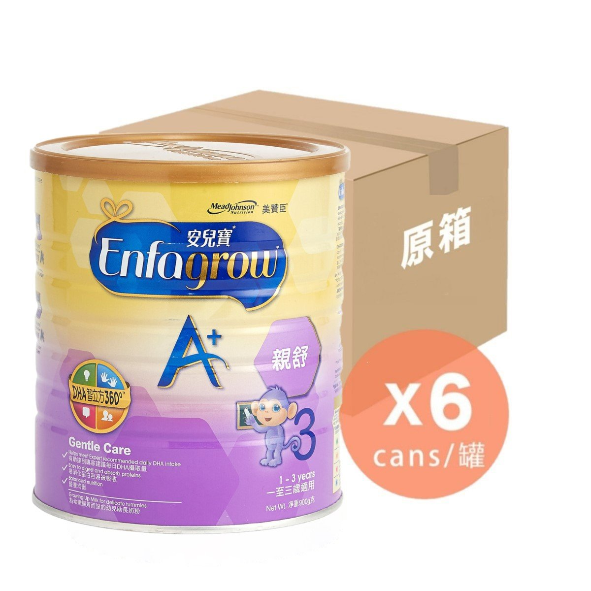 [Official Authentic][Full Case] Enfagrow A+ 3 Gentle Care Milk Powder (1-3 years)
