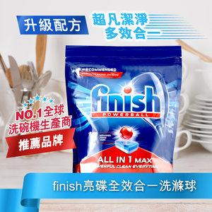 亮碟 全效合一洗碗塊 (洗碗機用洗潔精/洗碗球) 24粒