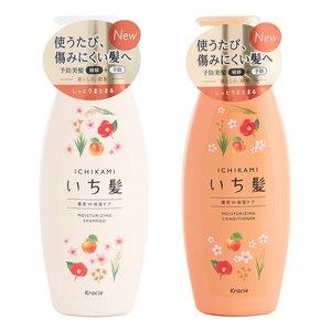 [優惠套裝] Kracie ICHIKAMI 雙重保濕洗髮護髮套裝 (新舊包裝隨機發送) 480毫升+480克