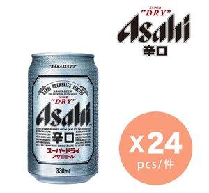 朝日 Asahi 啤酒 - Lager - 330ml x 24罐 (原箱) 330毫升 x 24