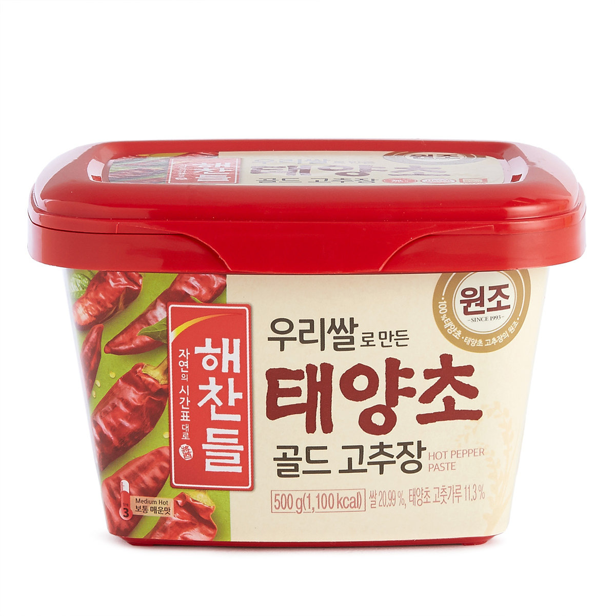 Red Pepper Paste (Fermented)