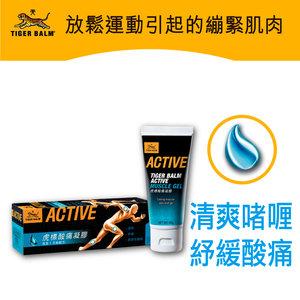 虎標 酸痛凝膠60克-放鬆繃緊肌肉 止痛紓緩疲勞