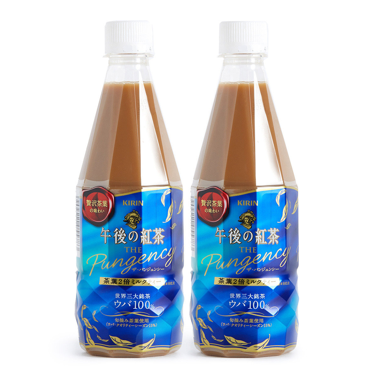 Black Tea Drink (The Pungency)