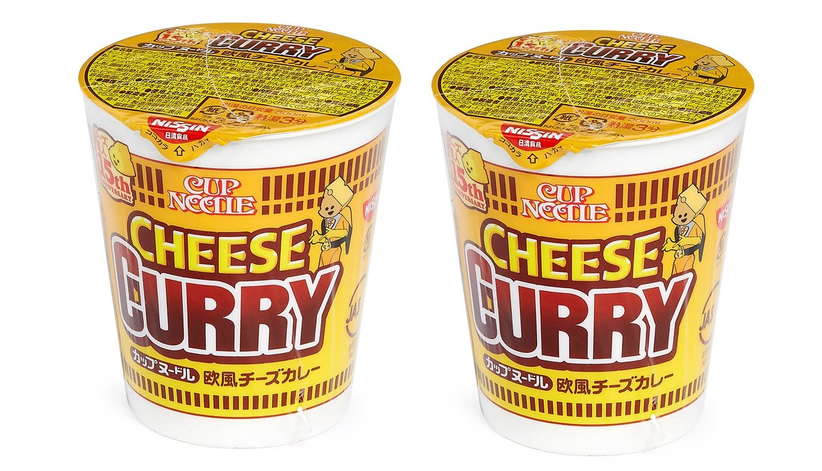 Cup Noodle Cheese Curry x 2