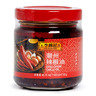 Chiu Chow Chili Oil
