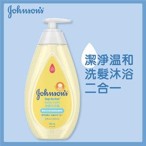 Johnson's - 嬰兒二合一洗髮沐浴露 500毫升