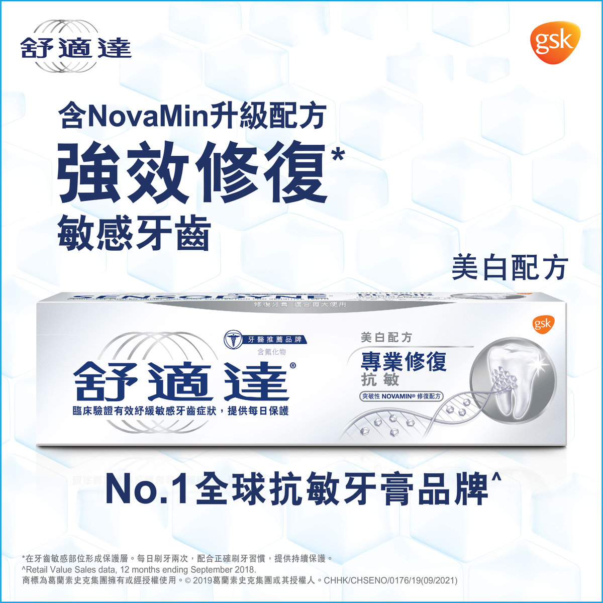 Repair & Protect Whitening Toothpaste