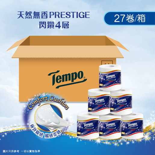 [Full Case 27s] Prestige 4ply Neutral Bathroom Tissue