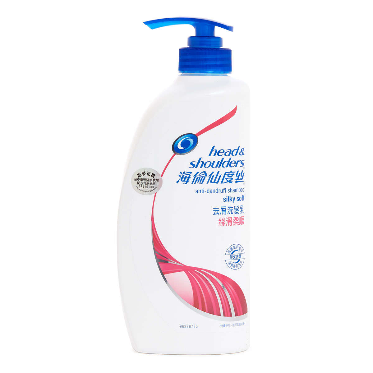 Head Shoulders Ad Shampoo Silky Soft 750ml Pantene Anti Dandruf