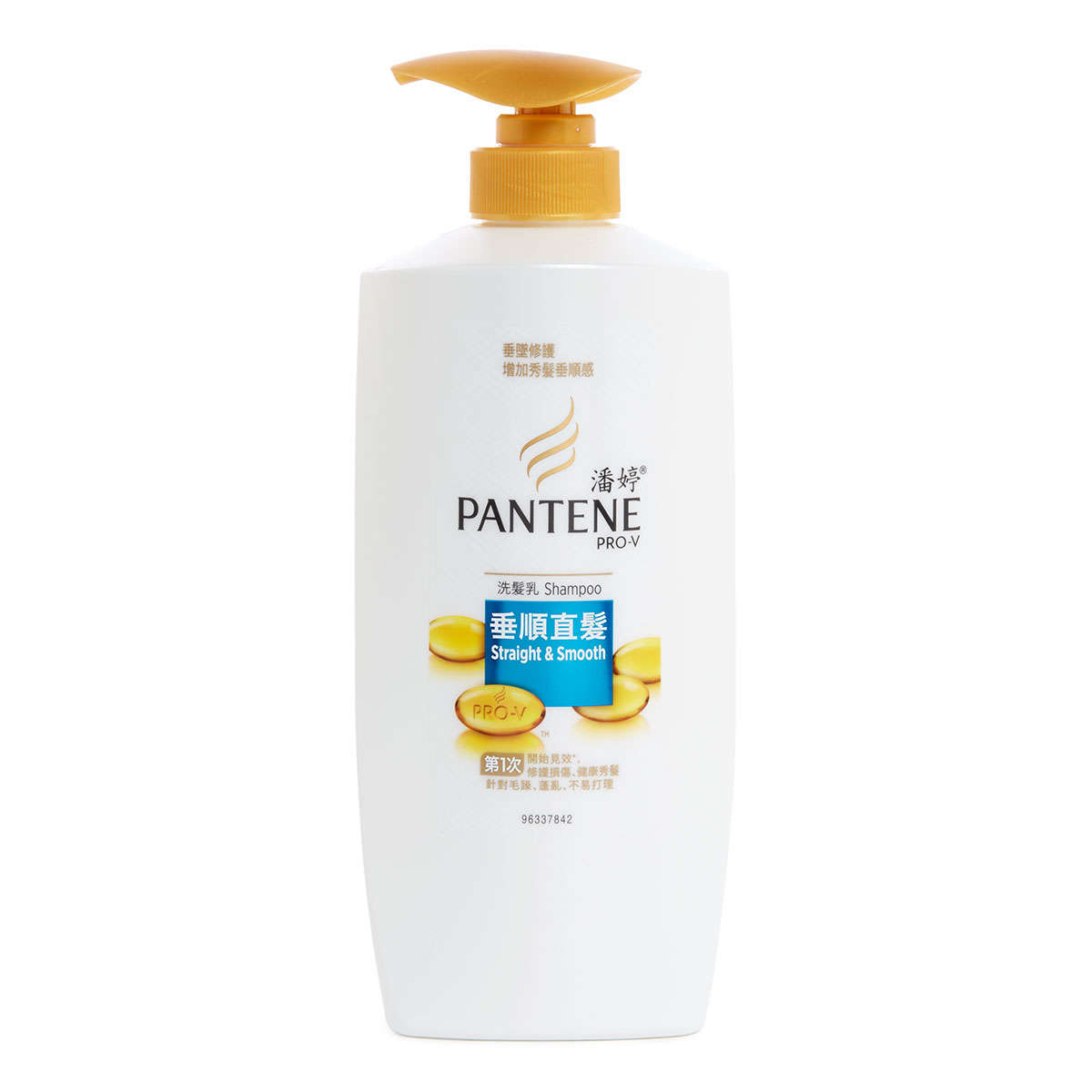 水洗图片700*700_PANTENE 潘婷 | 潘婷垂順直髮洗髮乳700亳升 | 香港電視 HKTVmall 網上購物