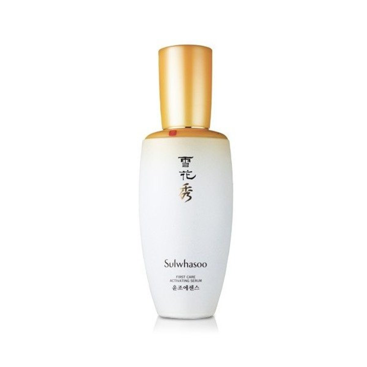 First Care Activating Serum Ex 90ml (Limited Edition) (Expiry date: 12/2020) (Parallel Import)