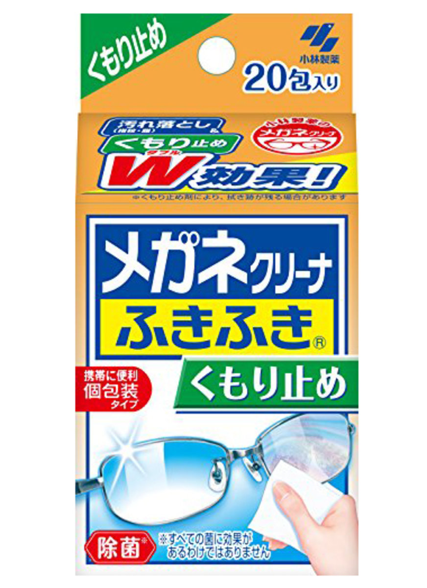 Len Cleaning & Anti-fog Wet Tissue (quick-dry) 20 sheets