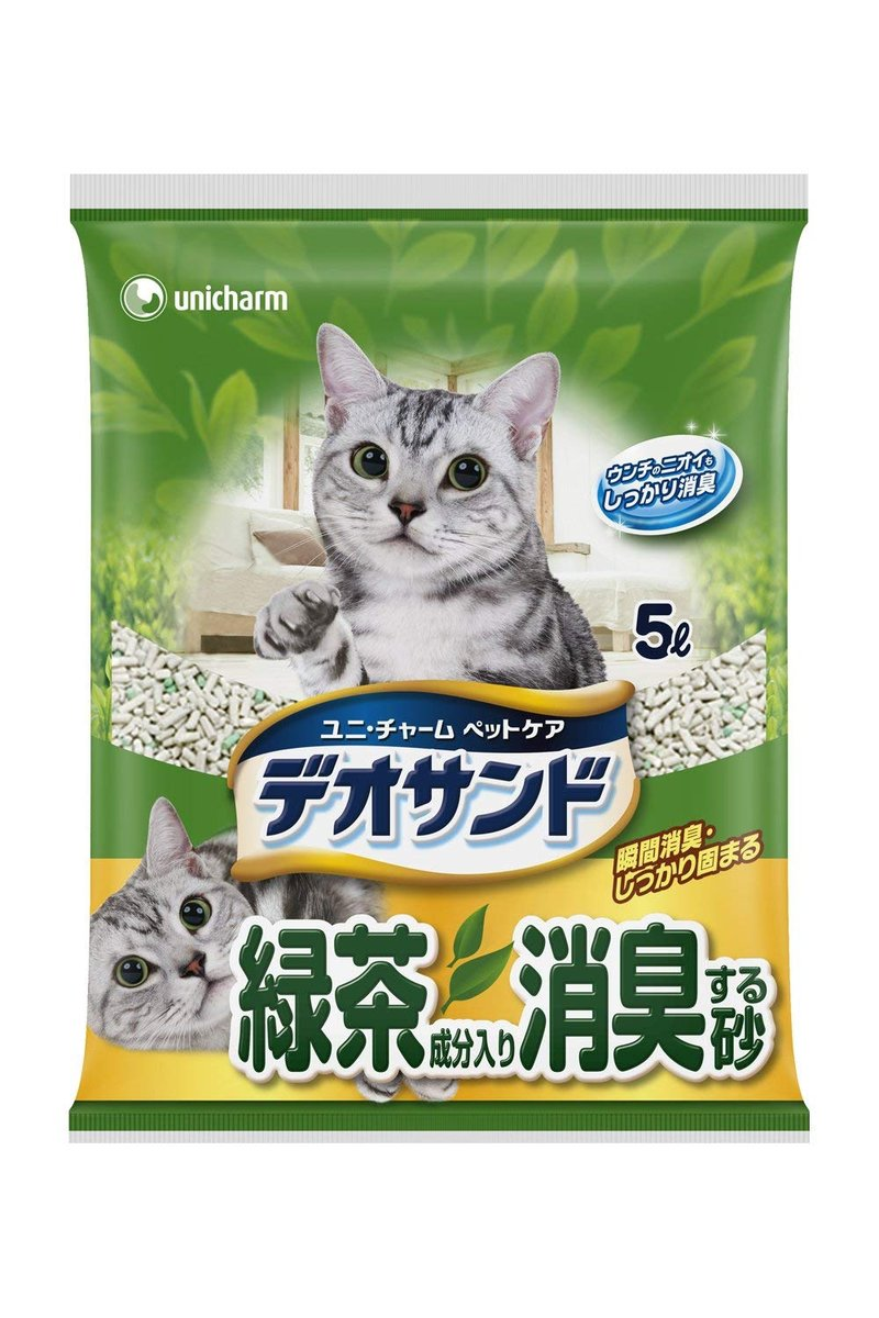 Cat Litter (Green tea) 5L