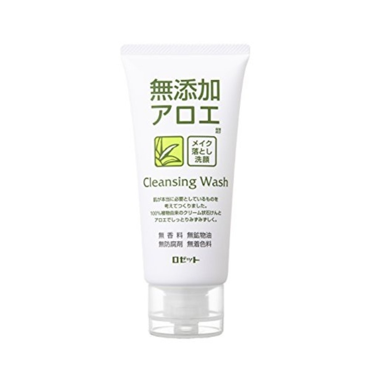 additive-free foaming facial cleanser 120g aloe