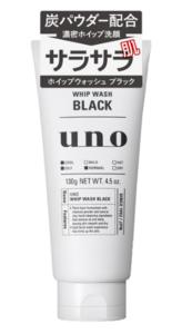 Shiseido UNO黑碳強效控油深層清潔男士洗面奶130g(黑色)