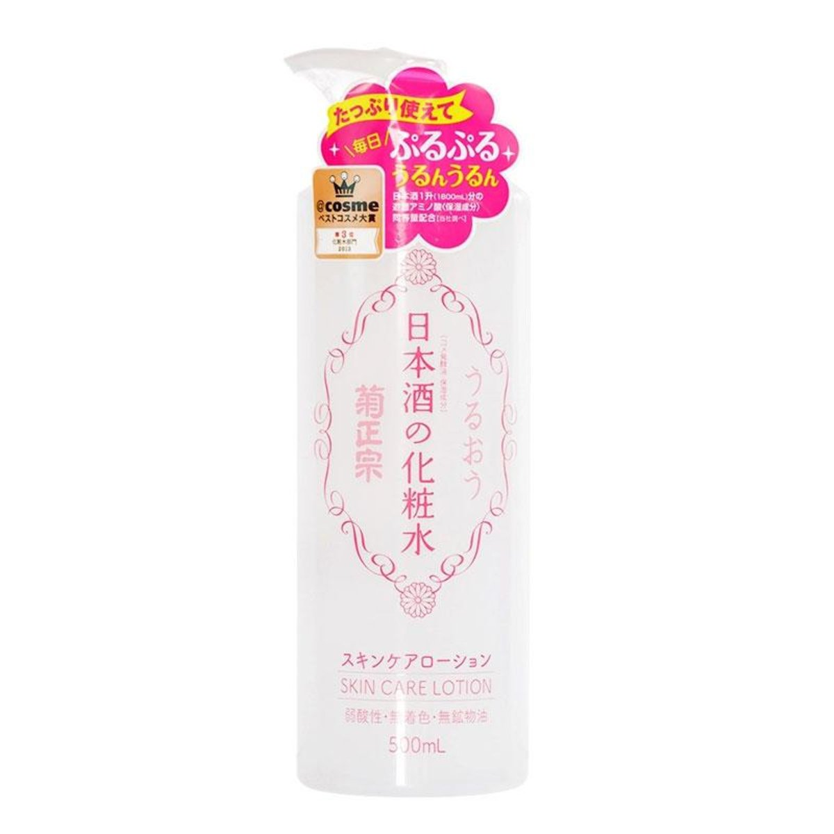 skincare lotion (sake lotion) 500ml (4971650800936)