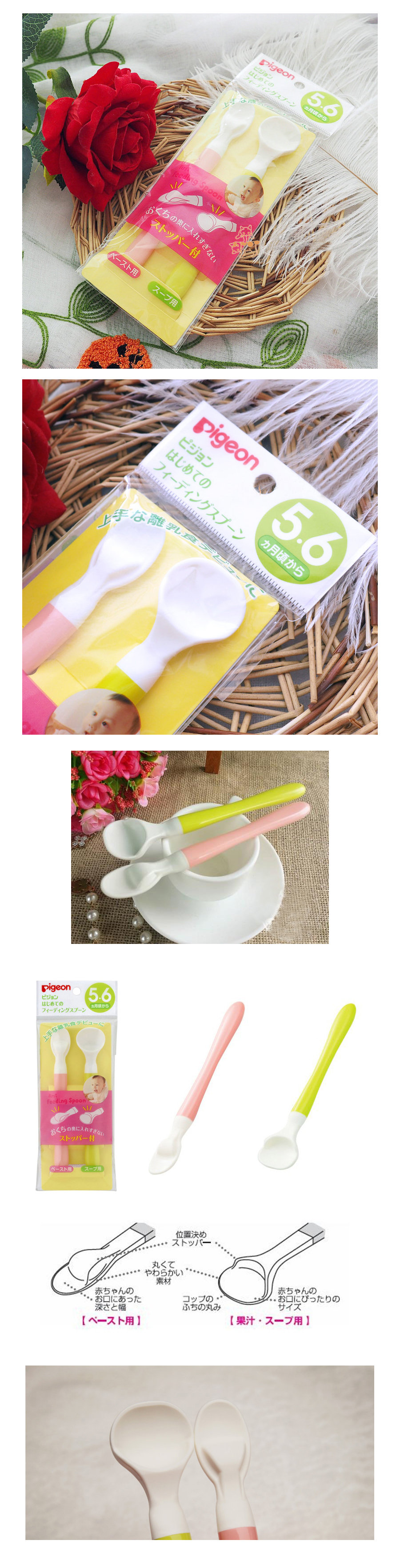 Pigeon Feeding Spoon Set Baby Eats First Of Spoons 1 Hktvmall Online You May Also Like Photo Description
