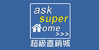 ASK Home