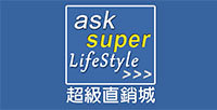 ASK Lifestyle