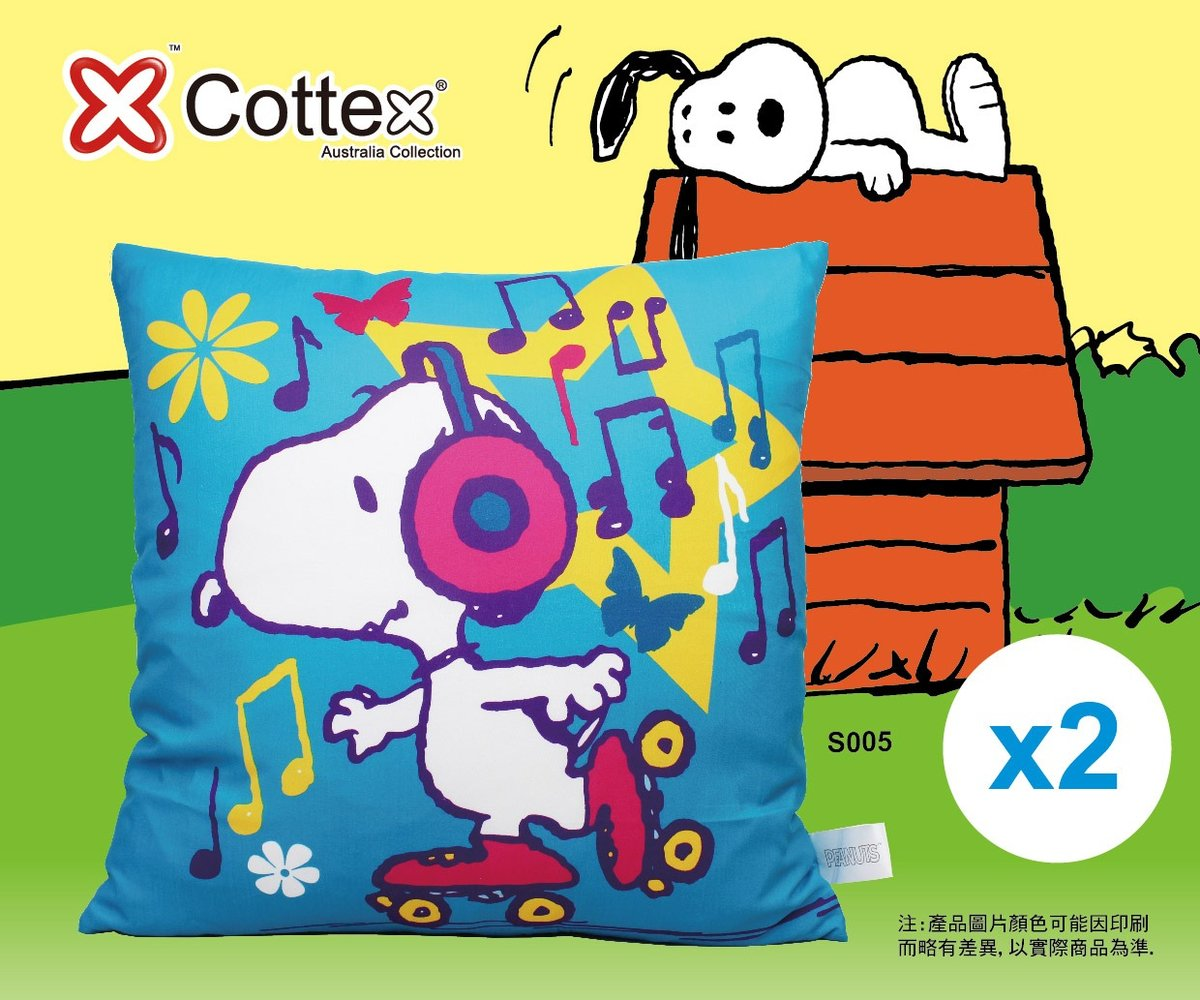 Snoopy Cushion Series - Blue 16 x16 (inch) S005 - 2PCS