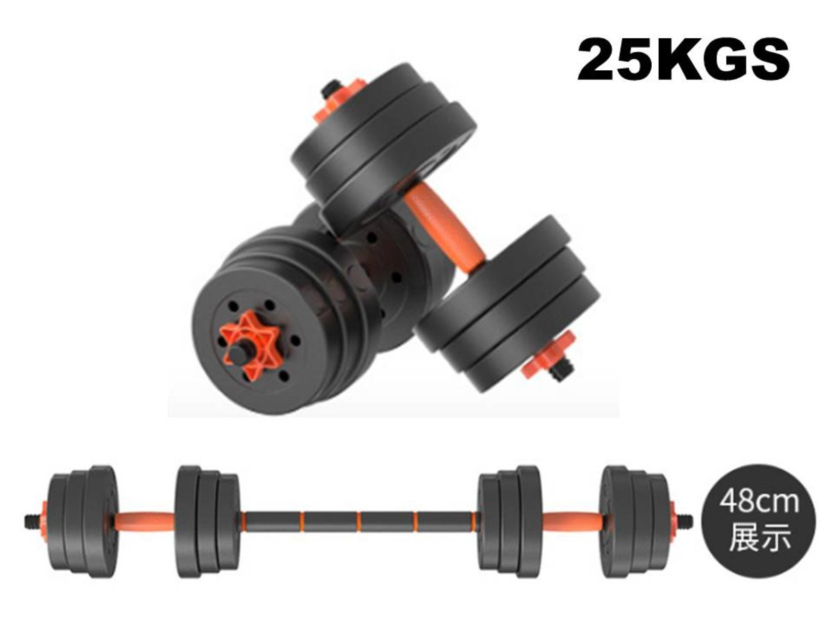 2 in 1 dumbbell and barbell set (25kg)