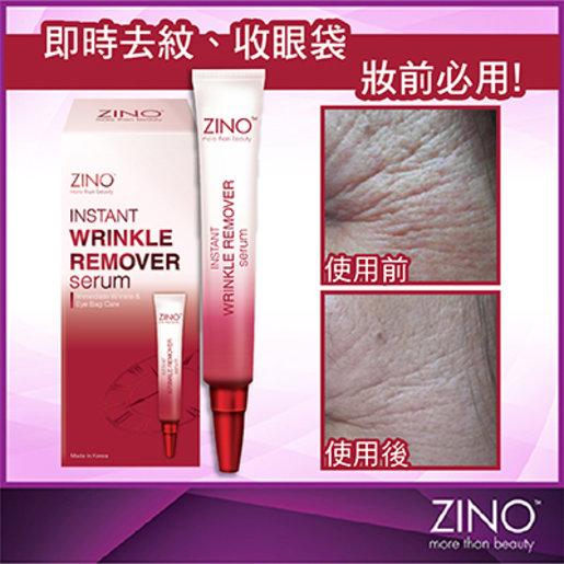 ZINO | Instant Wrinkle Remover Serum | HKTVmall Online Shopping